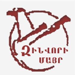 """""""Zinvori Mair"""" NGO"""